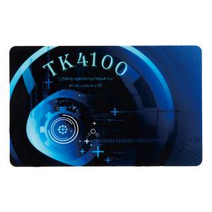 125KHz ID Chipkarte TK4100