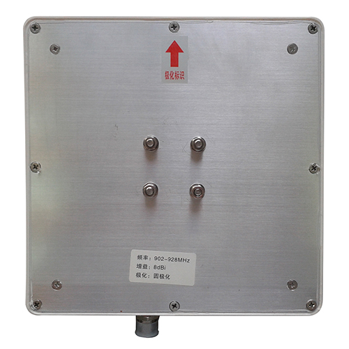 Antena RFID UHF ANT908